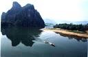 Sông Gianh quê tôi